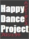 ハッピーダンスプロジェクト!